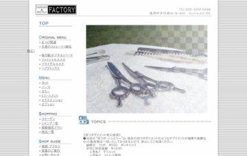 ヘアメイク・ファクトリー(HAIRMAKE・FACTORY)