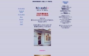 hi+oshi+ ヒトシ(ひとし)