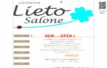Lieto  Salone リエットサローネ