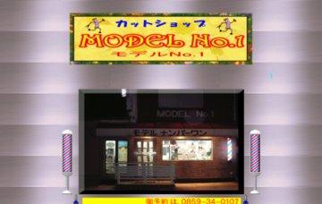 MODEL No.1