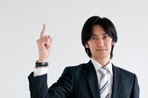 カットハウスGEN有明店